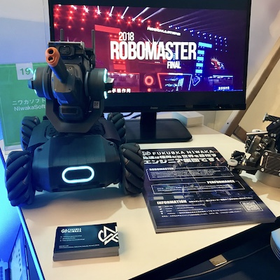 FUKUOKA NIWAKAが国内初のRoboMaster関連論文を発表