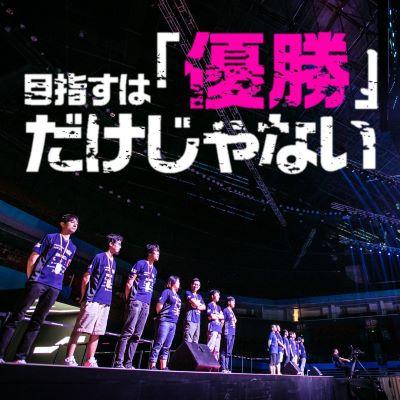 FUKUOKA NIWAKAが2020シーズンのクラウドファンディングに挑戦!!