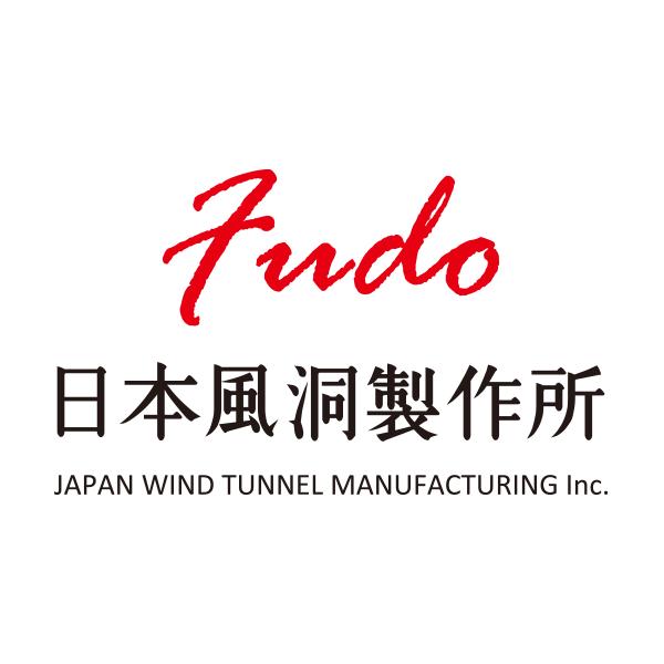 株式会社日本風洞製作所のロゴ